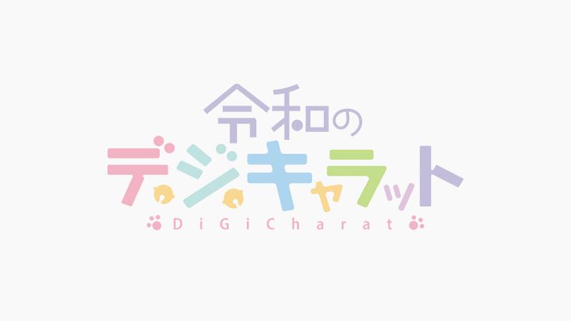 「月刊ブシロード」描きおろしイラスト3ヶ月連続掲載企画!